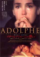 japan.adolphe
