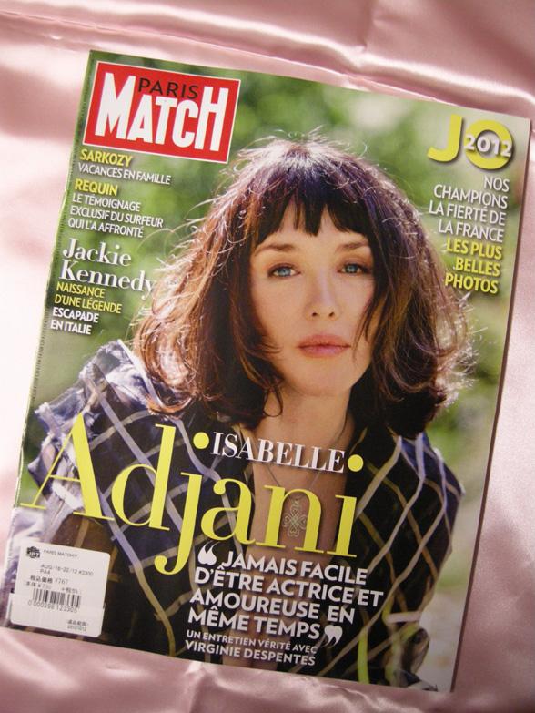 PARIS MATCH no.3300