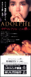 ticket_adlphe